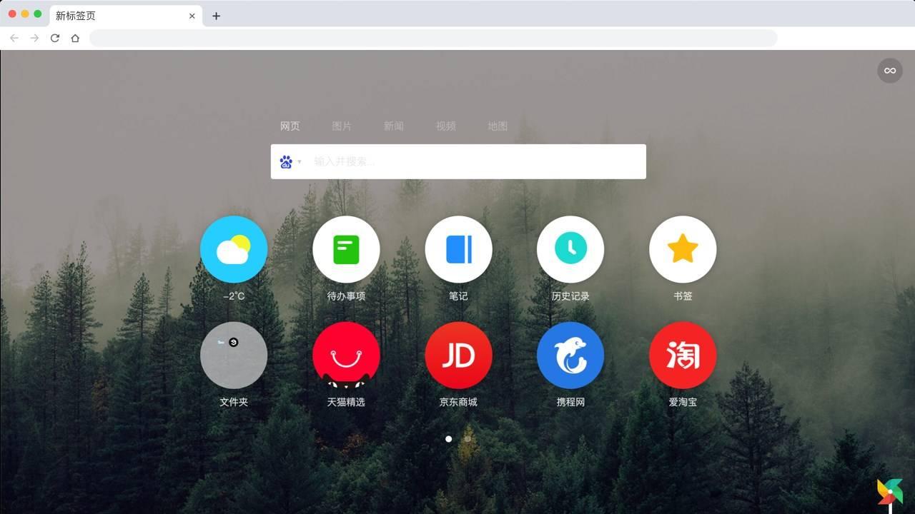 Edge浏览器 Infinity 新标签页 (Pro) 插件下载