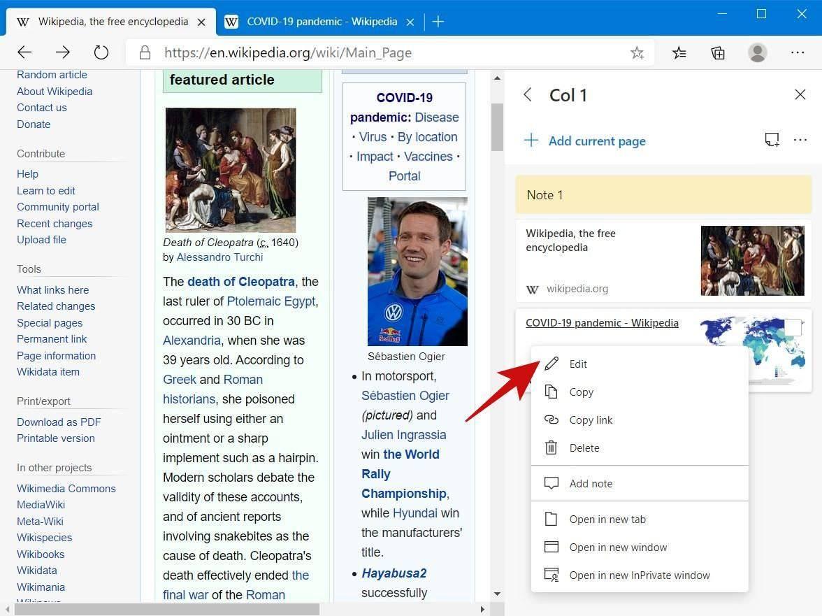 edit-delete-saved-page-microsoft-edge