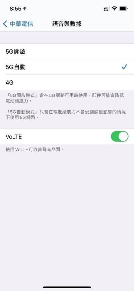 dualsim-iphone12-2