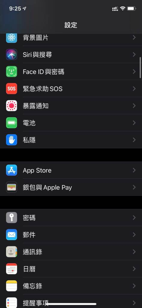 faceid-applewatch00-473x1024-1