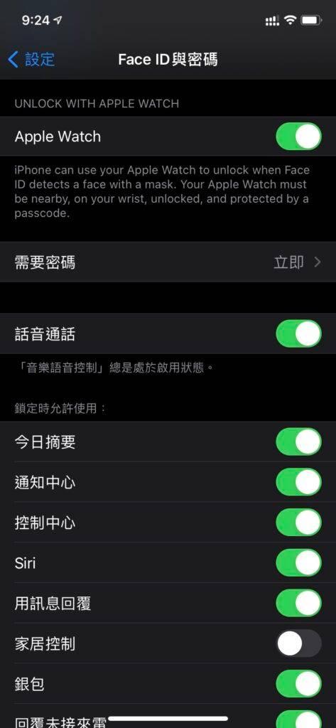 faceid-applewatch01-473x1024-1