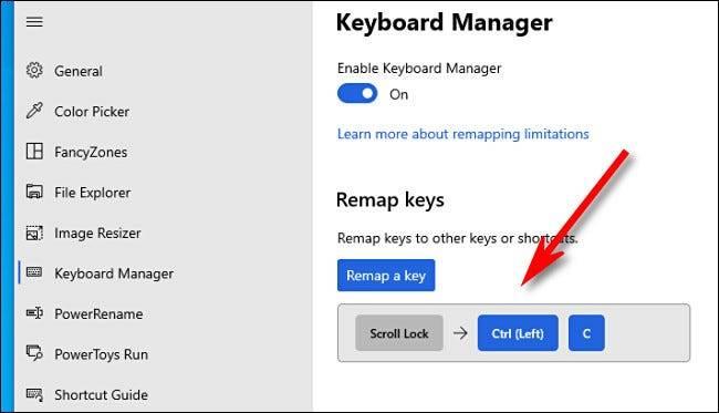 如何在Windows 10上重新映射任何键或快捷方式