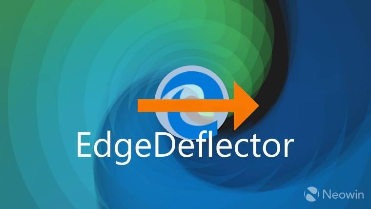 EdgeDeflector v1.2.3.0 发布,让你强制 Windows 11 使用首选浏览器